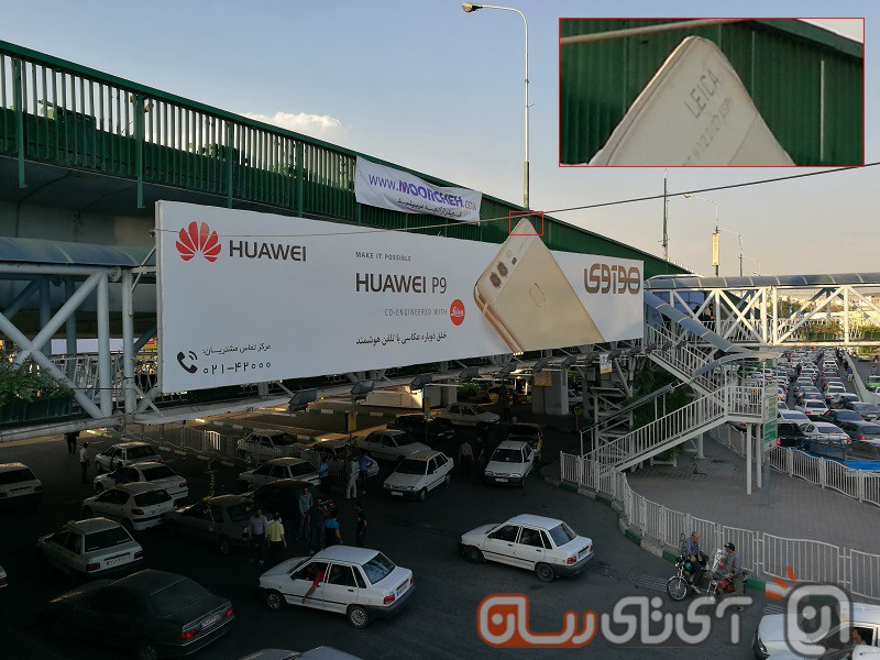 Huawei P9 (22)