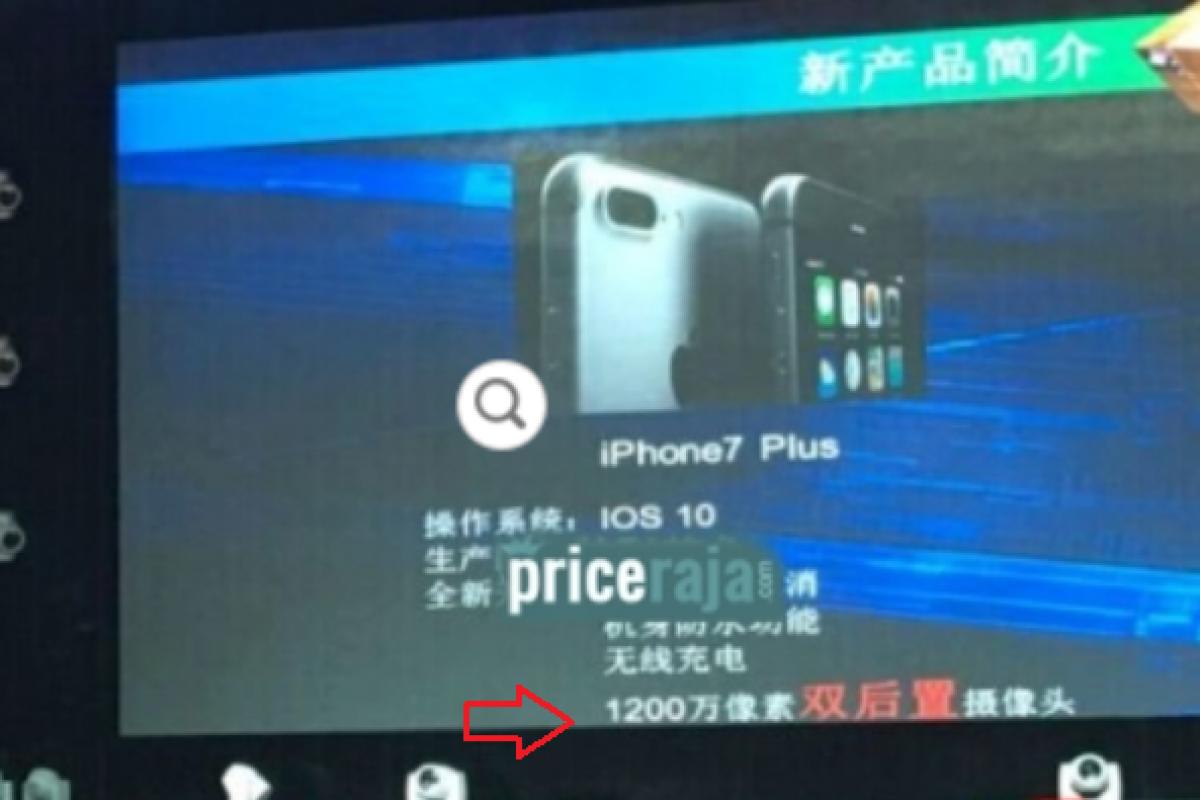 اسلاید جدید فاکسکان وجود دوربین دوگانه در آیفون ۷ پلاس را تایید میکند