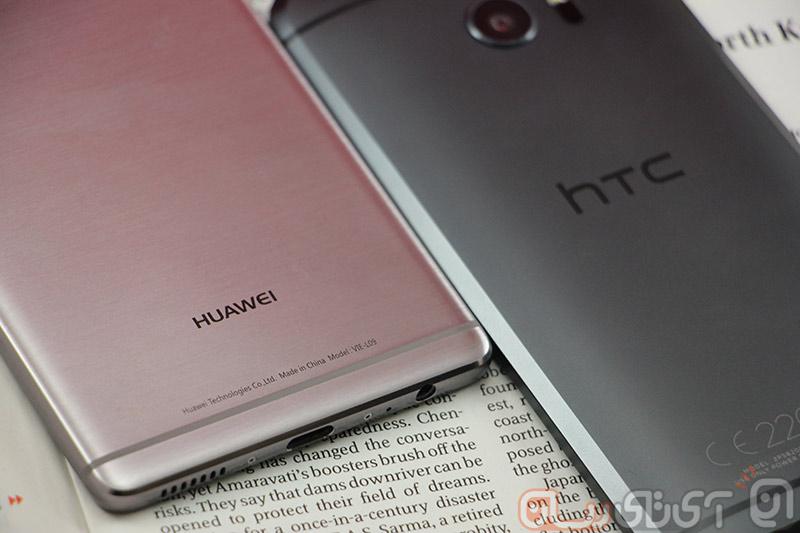 ItresanCup-HTC10VsP9P (5)