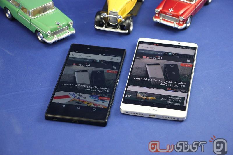 Sony Xperia Z5 VS Huawei Mate 8 (2)