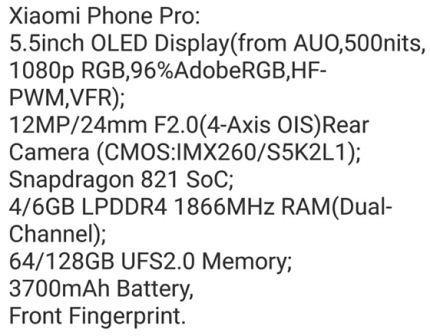 Xiaomi-Phone-Pro-specs-leak_1