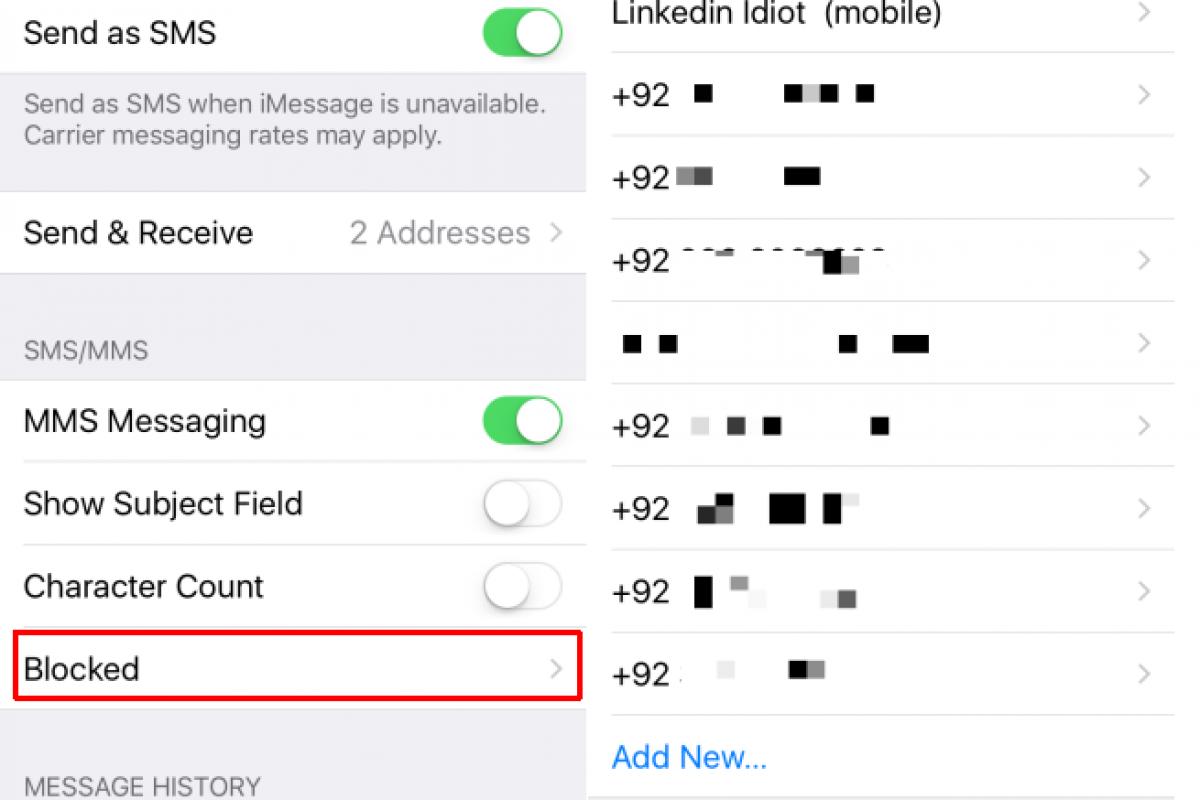 نحوه مسدود کردن شماره از طریق پیامها در iOS 10
