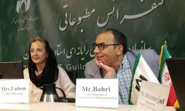 حضور قدرتمند شرکتهای ایرانی در نمایشگاه سبیت آلمان محقق خواهد شد