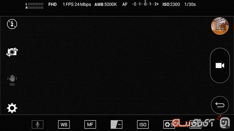 رابط کاربری دوربین الجی V10