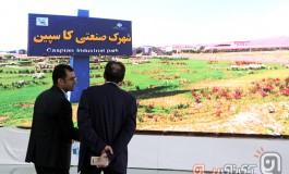 افتتاح اولین کارخانه تولید لباسشویی Direct Drive (بدون تسمه) در ایران