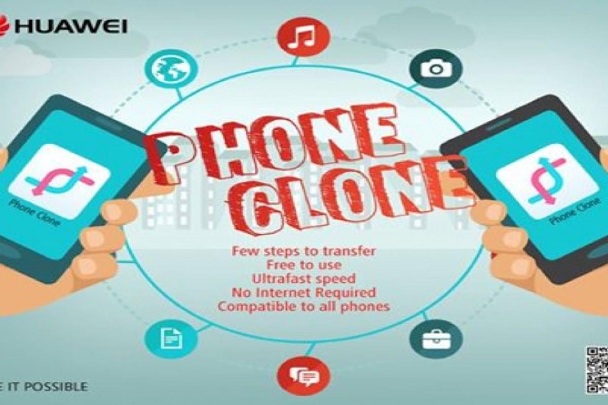با اپلیکیشن Phone Clone اطلاعات را بهراحتی بین گوشی قدیمی و جدید خود منتقل کنید