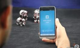 بررسی اپلیکیشن عضو در عضو تلگرام: افزایش کاربر تضمینی در تلگرام!
