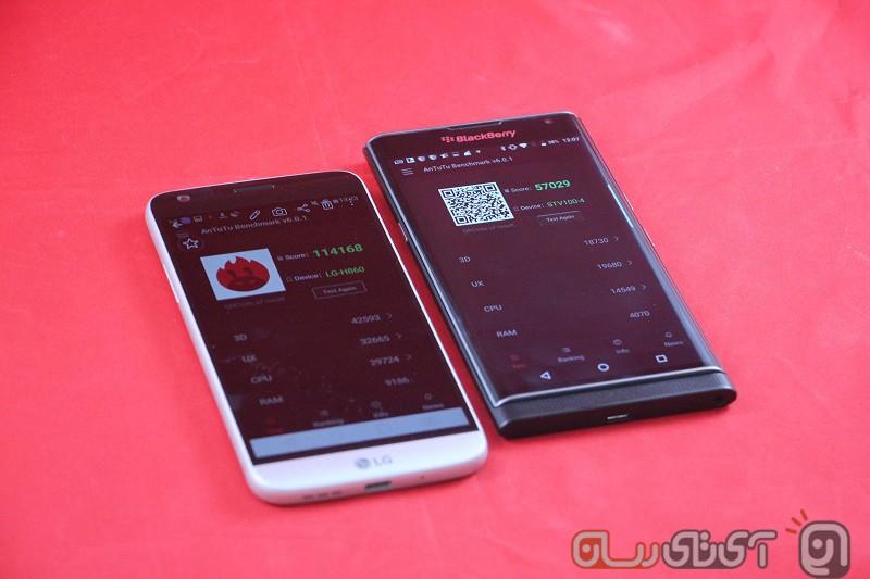 LG G5 VS Priv (19)