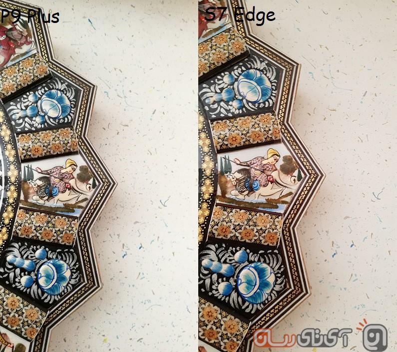 P9 Plus VS S7 Edge (5)