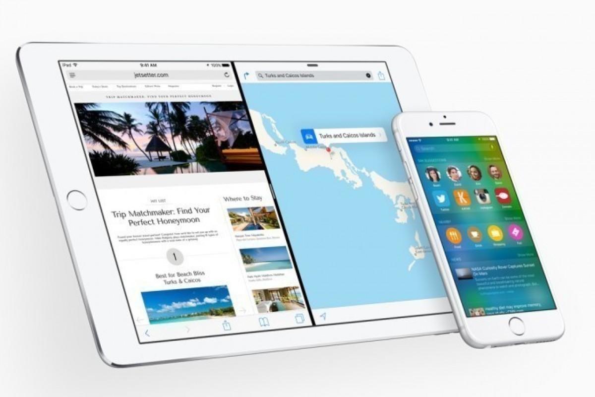 اپل iOS 9.3.4 را با یک آپدیت مهم امنیتی عرضه کرد