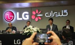 تلویزیون فوق پیشرفته الجی G6 وارد ایران میشود
