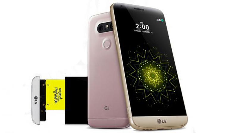 xl_Smartphones2016-LG-650-80