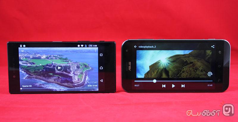 z5&zoom-multimedia