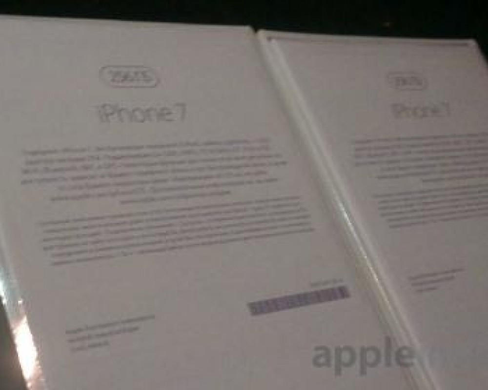 Images-allegedly-show-the-retail-box-of-the-iPhone-7-in-Russian۲
