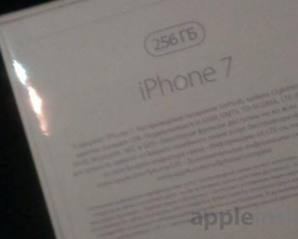 Images-allegedly-show-the-retail-box-of-the-iPhone-7-in-Russian