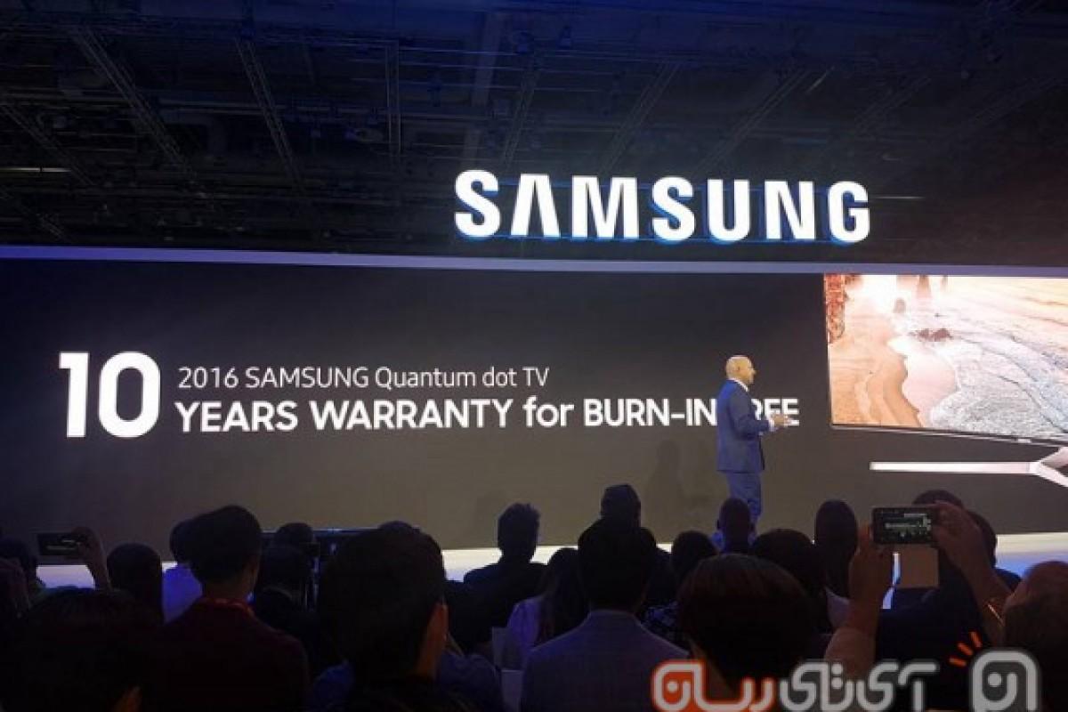 سامسونگ تلویزیونهای کوانتوم دات SUHD ساخته خود را ۱۰ سال گارانتی میکند!