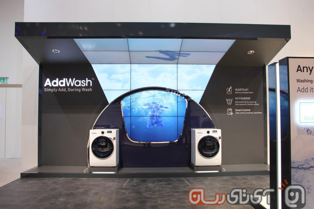 Samsung in IFA 2016 (5)
