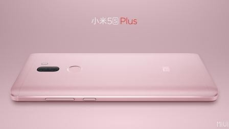 xiaomi-mi-5s-plus-design-and-official-camera-samples%db%b1