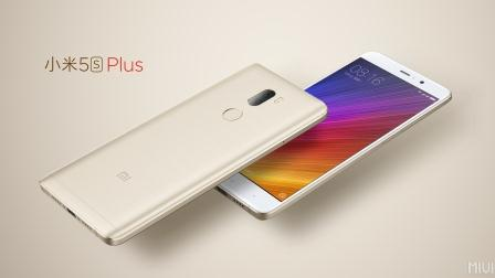 xiaomi-mi-5s-plus-design-and-official-camera-samples%db%b4