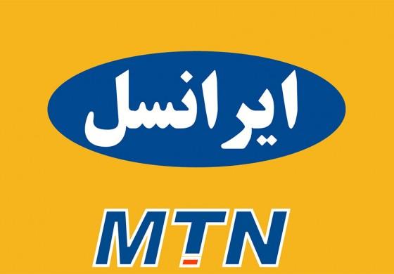 ایرانسل پروانه راهاندازی تلویزیون تعاملی را دریافت کرد