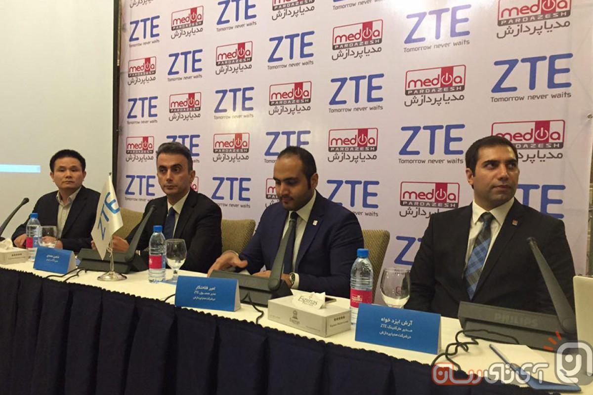 گوشیهای ZTE با گارانتی مدیا پردازش وارد کشور میشود