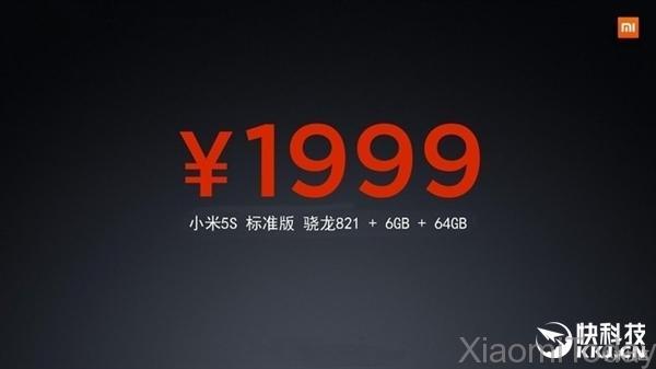 mi5s-price