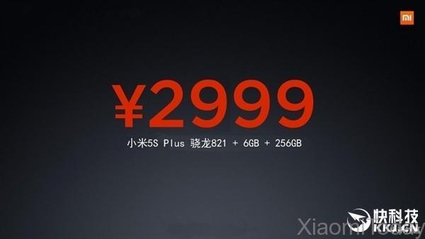 mi5splus-price