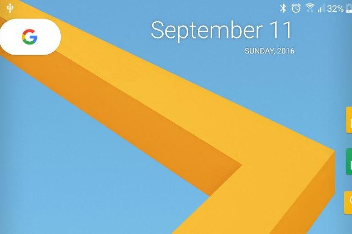 تغییر نام لانچر گوگل به پیکسل لانچر!