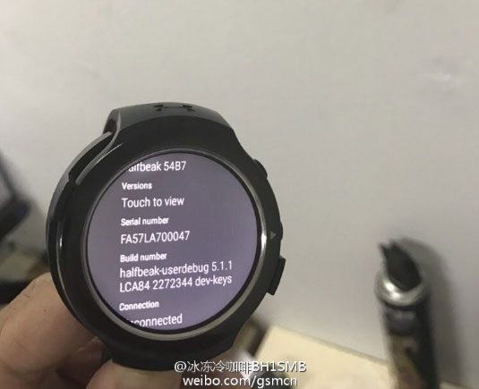 images-of-htcs-unannounced-halfbeak-android-wear-watch
