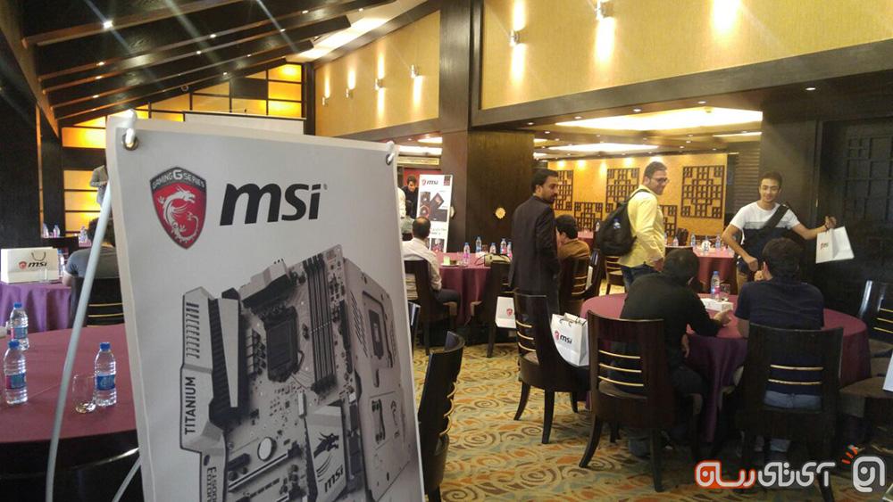msi-1
