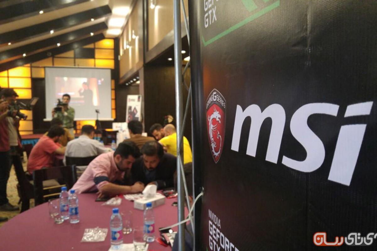 گزارش اختصاصی آیتیرسان از سیامین سالگرد MSI
