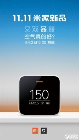 mijia-air-quality-tester