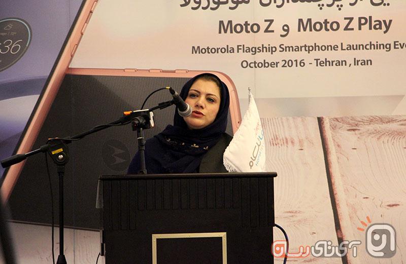 moto-z-seminar-7