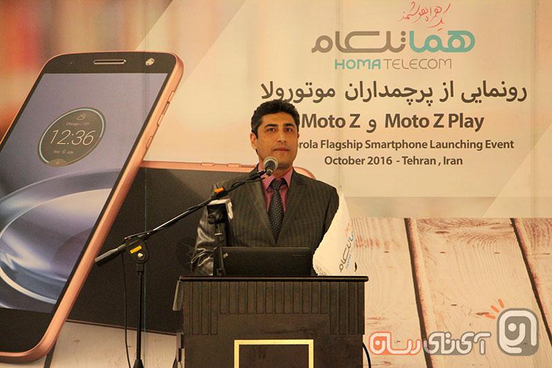 moto-z-seminar-8