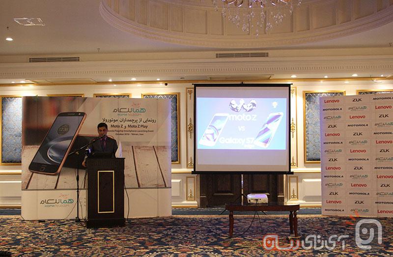 moto-z-seminar-9