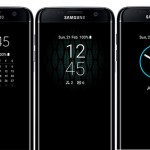 samsung-galaxy-s7-always-on-display-battery-consumption