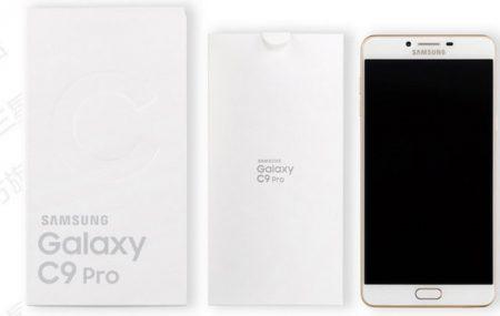 galaxy-c9-5