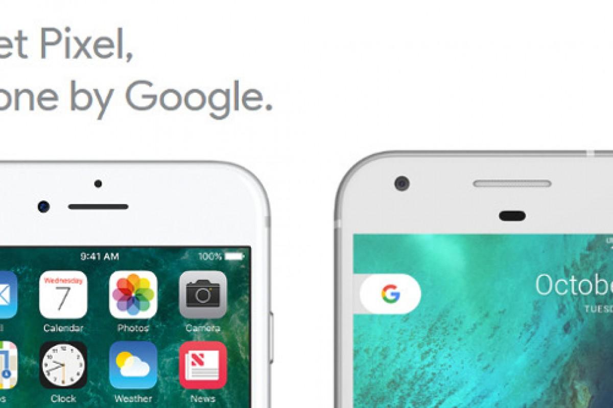 گوگل پیکسل؛ هم قیمت با آیفون، اما فاقد پشتیبانی ۴ ساله!