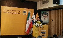 ایرانسل از پروژههای جدید خود در ایران رونمایی کرد
