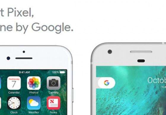 یک سوال از گوگل: چرا گوگل پیکسل هم قیمت آیفون ۷ هست ولی پشتیبانی خوبی مانند آن را ندارد؟