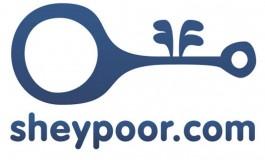 آموزش کامل درج آگهی رایگان در شیپور