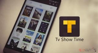 بررسی اپلیکیشن Tv Show Time: بهشت سریال بازان!