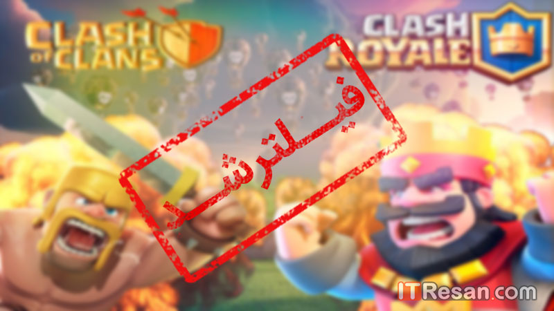 clash-of-clans-filtered