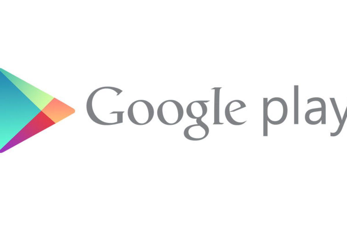 حذف اپلیکیشنهای با امتیاز و اعتبار کم از روی گوگلپلی!