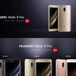 huwaei-mate-9-pro_15
