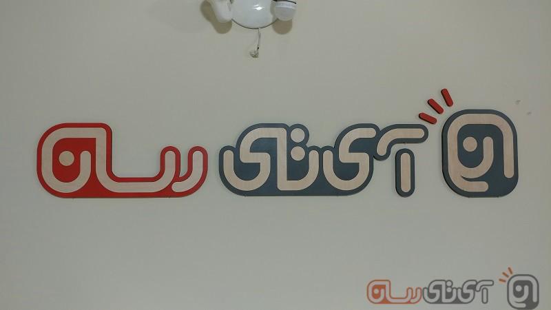 lg-v20-review-mojtaba-11