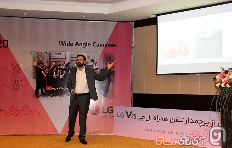 lg-v20-seminar-1