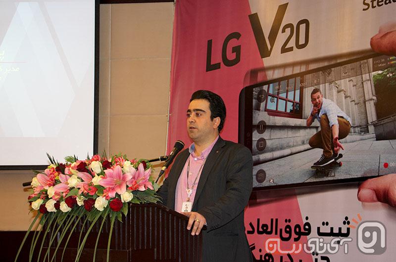 lg-v20-seminar-10