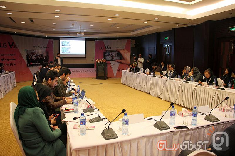 lg-v20-seminar-2