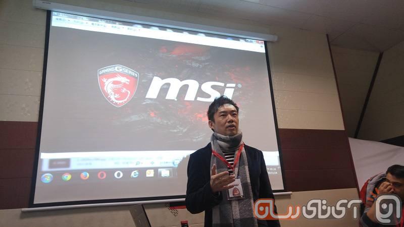 msi-event-8